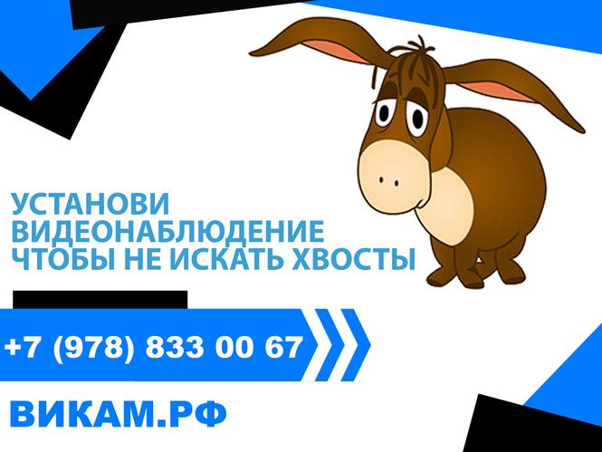 ВИКАМ - Статьи